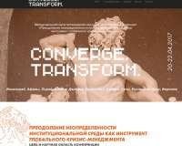 Converge Transform